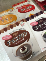 口コミ記事「コラーゲン入りデザートの素で美味しいおやつtime」の画像