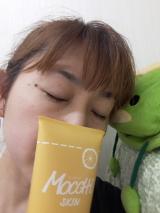 数量限定 吸着クレンジングレモンの画像(4枚目)