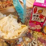 #マルサン #マルサンアイ #豆乳 #かき氷 #soymilk #marusan #marusanai #monipla #marusan_fanとても柔らかいかき氷で、口に入れた途端に溶けて…のInstagram画像