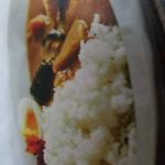 #なんにでもあうカレー #ごと #五島 #五島の鯛で出汁をとったなんにでもあうカレー #monipla #nagasakigoto_fan美味しかったですのInstagram画像