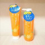 【(株)石澤研究所】植物生まれのオレンジシャンプーN&トリートメントNの画像(1枚目)
