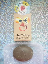 Dot Washy. - Bubu's Re-reviewsの画像(1枚目)