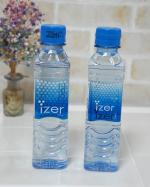 子供達が自分でリュックに入れて持ってくれるお水~🎵アイザーピュアウォーター 250mlで幼稚園児の2人にピッタリ✴️超軟水で飲みやすい❗️しかも❗️賞味期限が3年✴️備蓄用にも…のInstagram画像