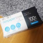 ノンペーパータオル♡医食同源ドットコムさまの使い捨てnonpaper towel-ノンペーパータオル-引っ張っても切れない丈夫で伸縮性のあるやさしい肌触りの使い捨てタオル。…のInstagram画像