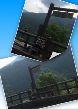 「祖谷渓のシンボル~小便小僧」の画像(2枚目)