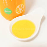 株式会社石澤研究所:植物生まれ オレンジ地肌シャンプーN、オレンジ果汁トリートメントNの画像(3枚目)