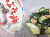玉露園さんの『減塩こんぶ茶』を料理に使ってみました。の画像(3枚目)
