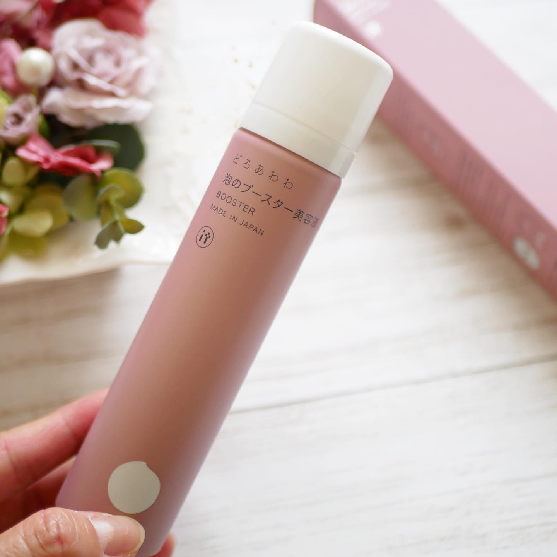 口コミ投稿:どろあわわ 泡のブースター美容液・クリーミーな高濃度炭酸泡でお肌に潤いを押し込め…