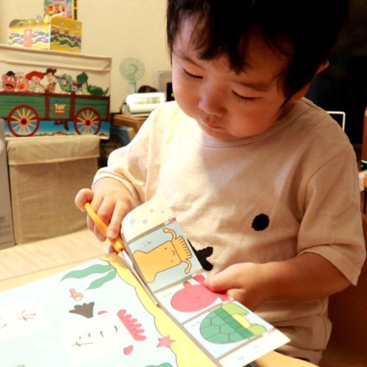 口コミ投稿:#学研の幼児ワーク #夏のおけいこ 3歳にははさみを使うワークもあります。実は次男に…