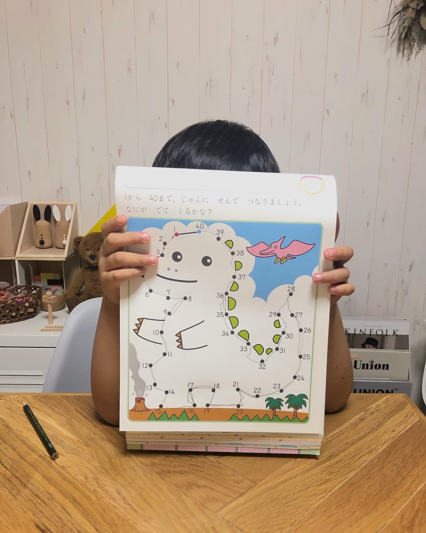 口コミ投稿:こんばんは(*´`)息子のお勉強、楽しく続いてます♡学研さんの夏のワーク🌿今日は、線つ…
