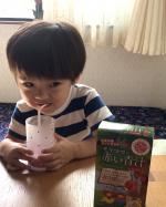 ..モリママの赤い青汁❤️🧒👦🥤🍓@fruitsmoringaslim.息子のおやつに牛乳と無調整豆乳に赤い青汁を混ぜて🥛苺味で美味しいって喜んで飲み干してくれました🍓👦…のInstagram画像