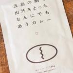 【五島産鯛の出汁入りレトルトカレー】とにかく…美味しい〜です😭カレーライスはもちろん。粉っぽくもなく、良い辛さ。・大阪といえば…お好み焼き‼️ソースの代わりにカレー。鉄板で焼き…のInstagram画像