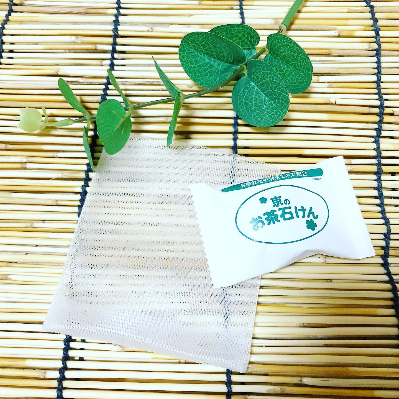 口コミ投稿:♪京都の株式会社様宇治田原製茶場様の京のお茶石けんのお試しをさせて頂いております…