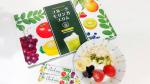 .美容と健康に話題沸騰のーパーフード「モリンガ」を朝食時にとっています♡国産「モリンガ」と女性や子どもにも嬉しい乳酸菌やプラセンタ、ビタミンなどたくさんの栄養素を美味しくとれる【フルーツモ…のInstagram画像