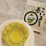 簡単に美味しく淹れられる宇治田原製茶場の淹れられる日本茶「こいまろ茶」美味しかったです💚玉露、若蒸し煎茶、深蒸し煎茶の3種の、品質の良い「一番茶葉」を使って、誰でも急須で美味し…のInstagram画像