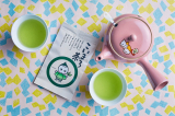 【モニプラ】宇治田原製茶場 こいまろ茶の画像(1枚目)