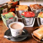 。.*:❅✧今日の朝ごはん🍴*モンマルシェ様よりいただいた「野菜を食べるレンジカップスープ」✨*大きめの国産野菜がゴロゴロ入ったお腹も心も大満足のあったかスープです😌*…のInstagram画像