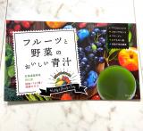 フルーツと野菜のおいしい青汁の画像(1枚目)