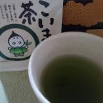 #こいまろ茶#宇治田原場製茶場#月刊茶の間#monipla #chanoma_fanのInstagram画像
