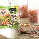 「お野菜まる ゴーヤチャンプルーの素で便利に一品を」の画像(2枚目)