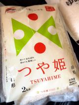「ごはん彩々 日本三大銘柄セット こしひかり、つや姫、ゆめぴりか」の画像(2枚目)