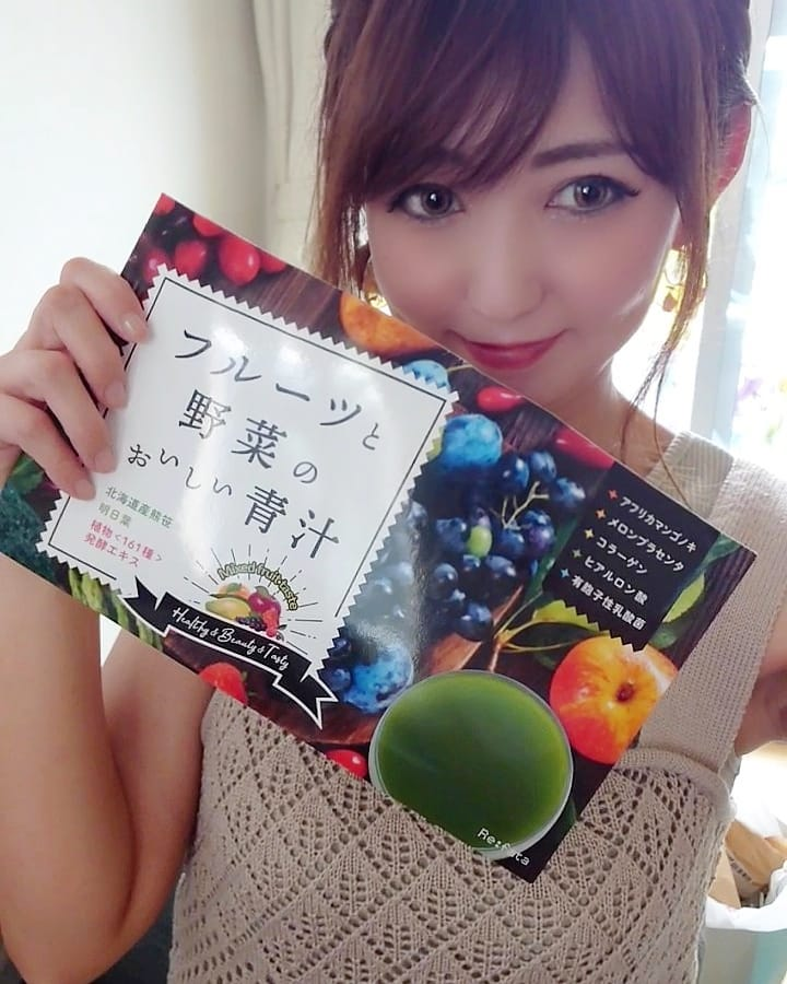 口コミ投稿:フルーツ青汁🍏🍑🍇🍉🍓🍍🍊🍈健康と美容の為に毎日飲んでます😋🍒飲みやすくて美味しい🌿6歳の…