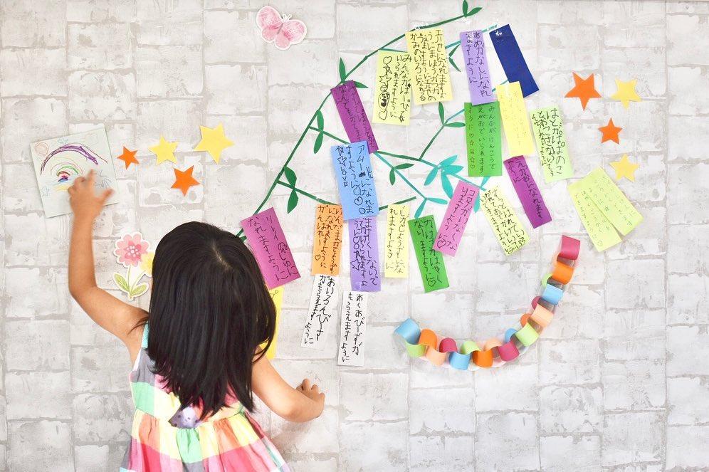 口コミ投稿:#七夕 💫欲深い4歳児。自分の願いごとばかりかと思いきや、よく読むと・(熊本のニュ…