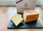 @hattendo_official さんのとろける食パンプレーン3斤セットのご紹介♡くりーむぱんがとっても有名な八天堂さん♡ こちらの食パン気になっていたので嬉しいー♡バ…のInstagram画像