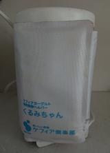 #豆乳で作る 専用の#ケフィア 「#ソイケフィ 」の画像(10枚目)
