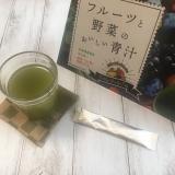 口コミ記事「おいしい青汁!」の画像