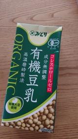 #豆乳で作る 専用の#ケフィア 「#ソイケフィ 」の画像(7枚目)