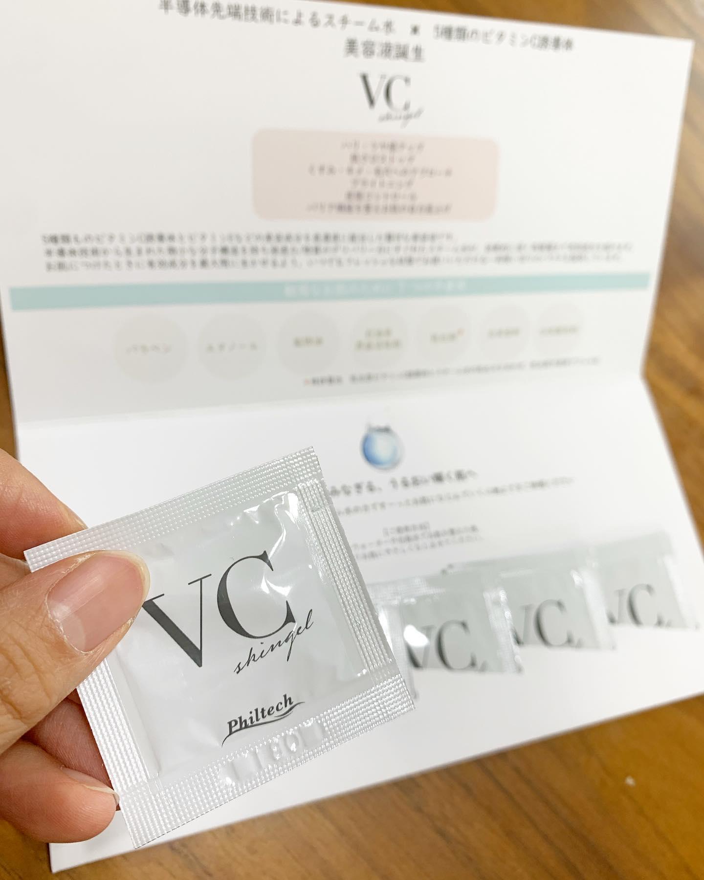 口コミ投稿:.フィルテック「VCスキンジェル」.半導体技術によるスチーム水と 5種類のビタミンC…