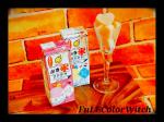 👑マルサン 豆乳飲料かき氷 れん乳風味・れん乳いちご風味👑🥰豆乳が映え氷になっちゃう🥰✔️そのまま飲んでもスイーツ😍練乳とイチゴは最強タッグ🍓✔️ハートの型に流して…のInstagram画像