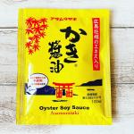 ・.。*・.。*本醸造醤油に広島県産の牡蠣のうまみエキスを加えた「かえし」と鰹、昆布、椎茸のうまみが効いた「だし」にこだわったアカムラサキの『かき醤油』を使ってぶっかけうどんを作ってみました😋…のInstagram画像