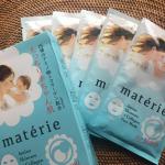 マテリエのフェイスパックを試してみました!肌トラブルの多い妊婦さん向けに開発されたお肌にやさしいフェイスマスクです。天然うるおい成分「ベビーアミノ酸15」配合  肌をやさしく保湿する1…のInstagram画像