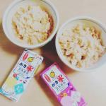 ・・☆豆乳飲料「かき氷 れん乳風味」と「かき氷 れん乳いちご風味」☆・豆乳飲料「かき氷 れん乳風味」と「かき氷れん乳いちご風味」は、豊かな香りと濃厚ながらもやさしい甘みが包み込んで…のInstagram画像