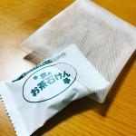 宇治田原場製茶場様京のお茶石けんモニターさせていただきました⭐️届いた封筒を開けるといい匂い❤️手のひらサイズの緑の石鹸、泡だてネットが入っていました。泡立ちも良くさっぱりした使用感。そしてとても…のInstagram画像