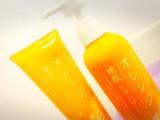 フレッシュなオレンジシャンプー/トリートメントの画像(2枚目)