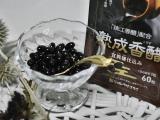 クロレラ 熟成香醋の画像(2枚目)