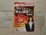 「豆腐がご飯の代わりになる~飽きずに美味しく食べられるソース」の画像(2枚目)