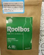 TIGERさんの ⭐️オーガニック生葉(ナマハ)ルイボスティー ペットボトル用ティーバッグ⭐️を飲んでいます。 ルイボスティーの中でも、オーガニック認証を取得した最高級グレード…のInstagram画像