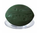 宇治田原製茶場の「京のお茶石けん」洗いあがりシットリ♪の画像(8枚目)