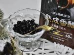 *・今日も2粒飲んだよ。クロレラ熟成香醋伝統の鎮江香醋に中国の4大名醋と言われる山西省老陳醋も配合その他にも 大豆ペプチド・エキストラバージンオリーブオイル・コラーゲンペ…のInstagram画像