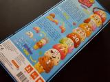 アイスクリームのカードゲーム コーンジラの画像(5枚目)