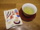 夏はキンキンに冷やして飲むと美味しい・料理にも使える『減塩こんぶ茶』の画像(2枚目)