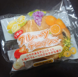 美味しさ長持ち♪神田五月堂 5種のフルーツデニッシュの画像(1枚目)