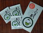 宇治田原製茶場こいまろ茶飲んでみました🍵とってもキレイな濃い緑色ですが、渋くなくて、少し甘くまろやかでした😊香りも良いです✨こいまろ茶は「誰が飲んでもおいしい急須茶」を求め…のInstagram画像