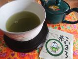 こいまろ茶の画像(5枚目)
