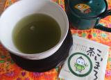 こいまろ茶の画像(3枚目)