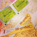 株式会社玄米酵素 ハイ・ゲンキC(1.2g×2包)アセロラとレモンの植物由来の天然ビタミンCにこだわりました。1日1~2包で、手軽に日分のビタミンCを補給できます。スティック状で携帯に便利。水…のInstagram画像